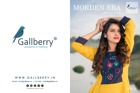 GALLBERRY MODERN ERA VOL 2 (4)