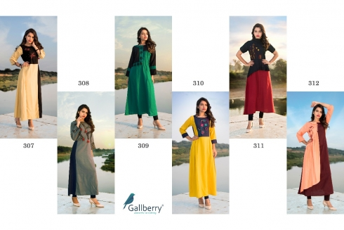 GALLBERRY MODERN ERA VOL 2 (7)