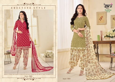 RANI SURPRISE VOL 5 COTTON LAWN WHOLESALE SUITS (2)