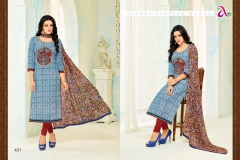 WHOLESALE SALWAR SUITS ANGROOP DAIRY MILK VOL 19 MANUFACTURER (4)