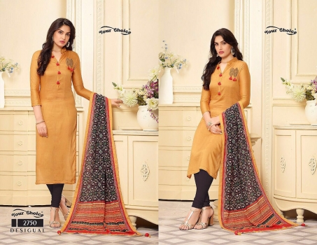 YOUR CHOICE DESIGUAL WHOLESALE SUPPLIER OF SUITS (4)